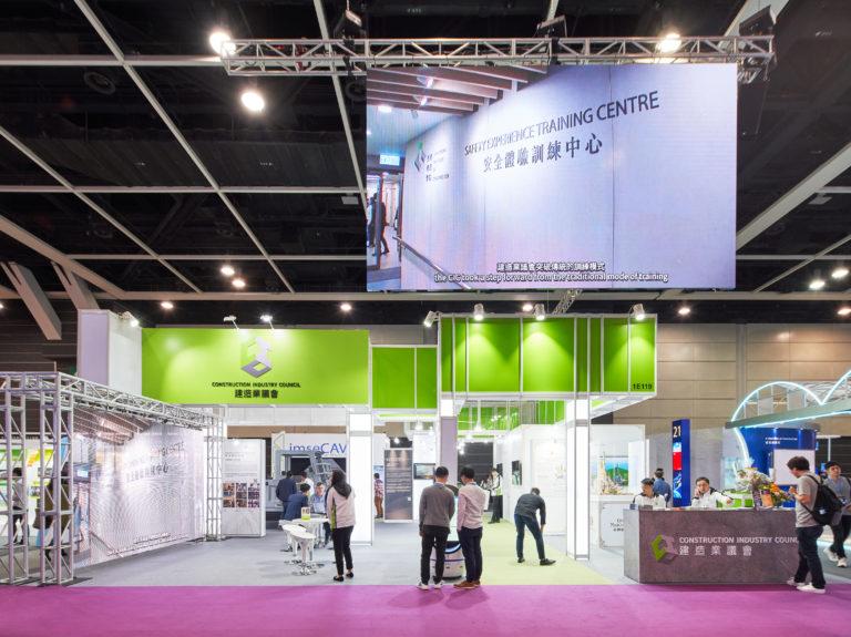 建造创新博览会