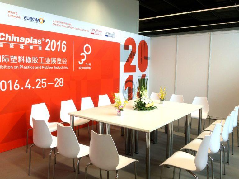 中国国际橡塑展